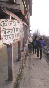 Trek-Bijli-Mahadev